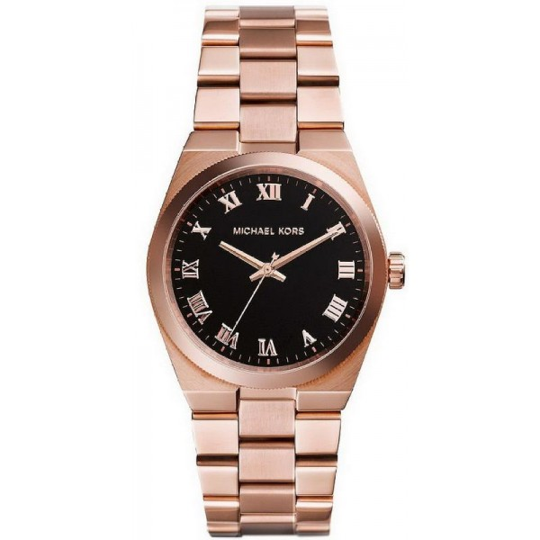Buy Michael Kors Ladies Watch Channing MK5937