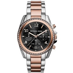 Buy Michael Kors Ladies Watch Blair MK6093 Chronograph