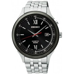 Buy Seiko Kinetic Men's Watch SKA659P1